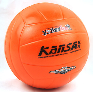 Mad God genuine advanced soft volleyball soft volleyball game in training examination are not hand-free  to send nets