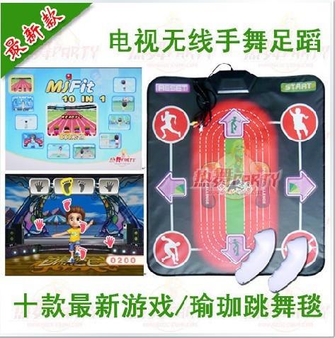 热舞8代无线电脑/电视双用手舞足蹈跳舞毯 TV/USB两用瑜伽毯 包邮