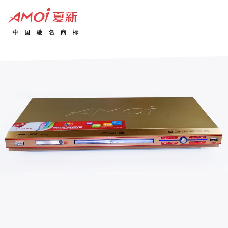 三皇冠热卖 amoi/夏新 p-210 迷你影碟机 高清智能vcd图片