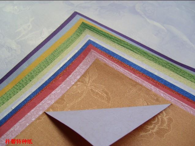 Цветная бумага / Бумага для оригами Куплю 2 получить 1 бесплатно дети 10 цветов учебных оригами ремесла \ 20 * 20 см Перл, пакет 30, за цвет 3