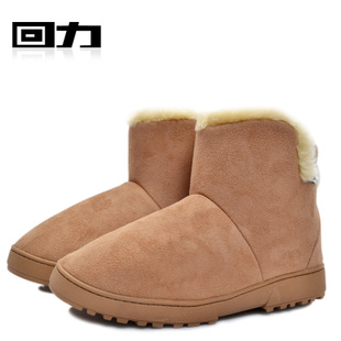 Shanghai male money XueDeXie quality goods back snow boots protection super comfortable 1018 each to keep warm