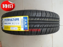 Authentic triangle tyre 175/70 r14 LT 6 pr 95/93 s wuling glory/palio automobile tires