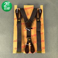 正品 特价 女士3夹纽式背带吊裤带 真牛皮W301-C1 附送纽扣