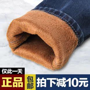 秋冬新款 加绒牛仔裤女冬加厚大码排扣显瘦小脚铅笔长裤子保暖裤