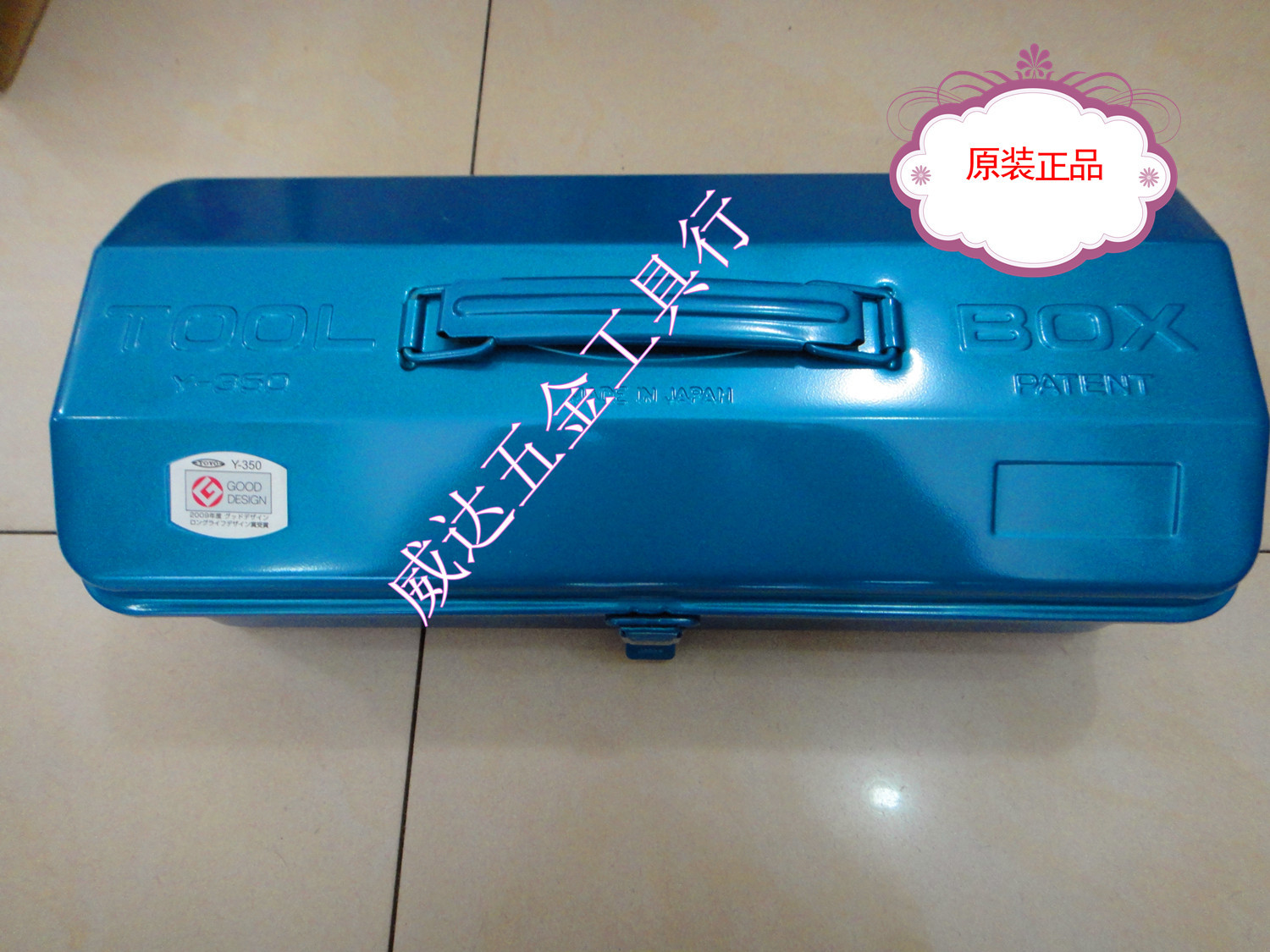OEM TOYO Japan Toyo high quality iron Y-350 the toolbox toolbox toolbox