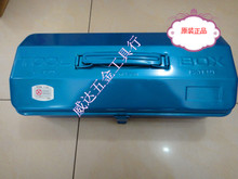 OEM TOYO Japan Toyo high quality iron Y-350 the toolbox toolbox toolbox Thumbnail