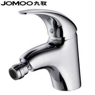 Jiumu JOMOO single-lever bidet mixer 3105-004[factory outlets]