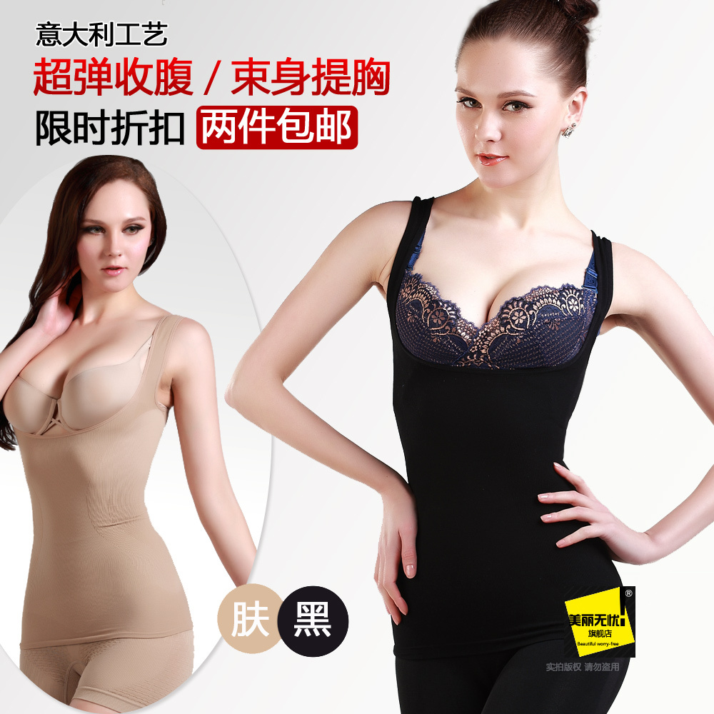 ultra-thin no scratches fuel grease and coat the abdominal harness tailored fitness clothing T-shirt vest waist and chest thin clothing and underwear. Tianjin, Tianjin
