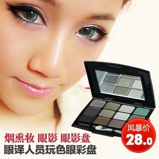 DoDoRa eye color eye color translation personnel smoked makeup eye shadow eye shadow Pan genuine