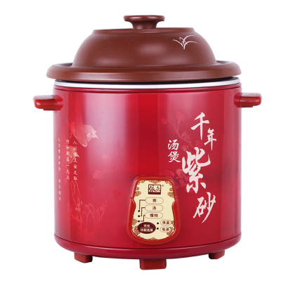 Minus 10 yuan, according to Li TB02B30 electric cooker 3L Microcomputer electric slow cooker soup pot purple porridge electric casserole