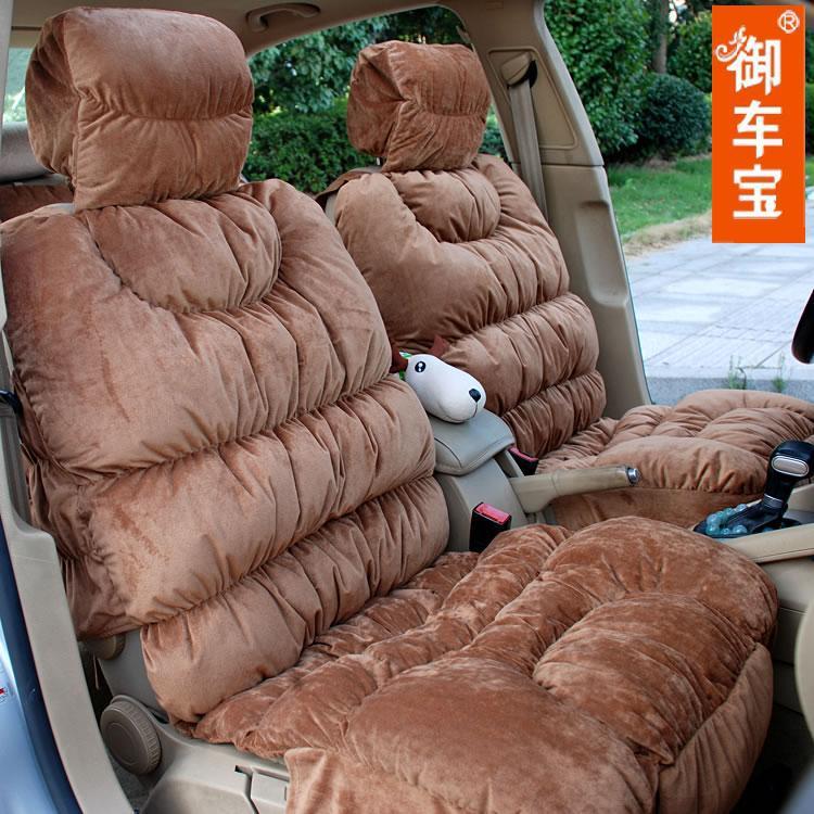 Авточехлы зимние Royal car treasure Другие материалы На 5 сидений Хлопок Зима