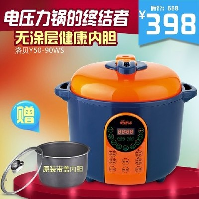 Luby / Lobbe Y50-90WS 5L double gall appointment left-Adi pot pressure cookers heating genuine mail