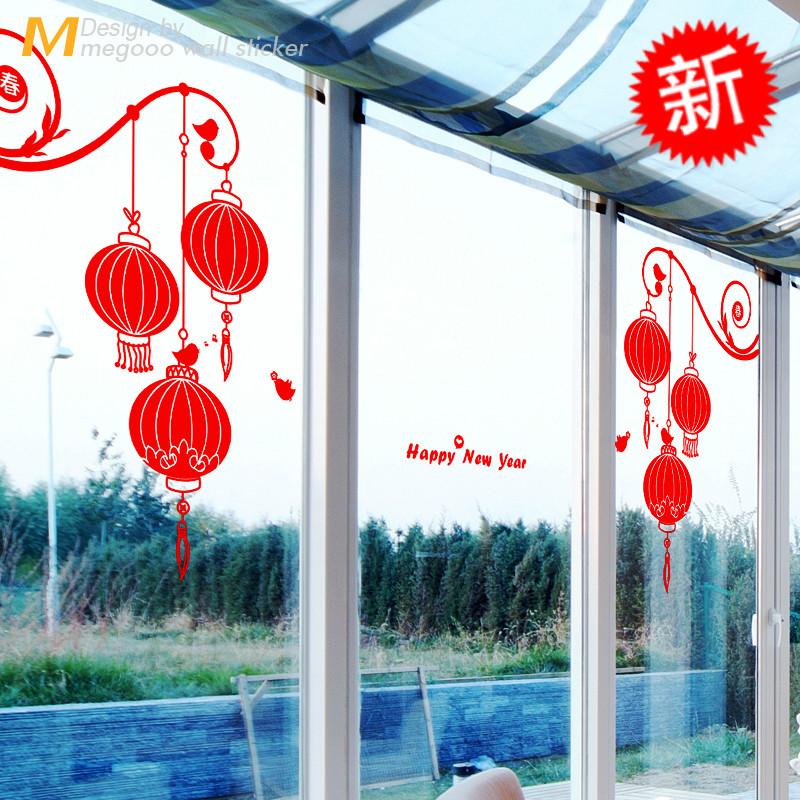 Наклейки на стекло MEGOOO America fruit fruit mgx024x