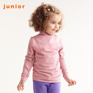 2012 Giordano intelligent high-collar underwear boy G-Warmer children 03211504
