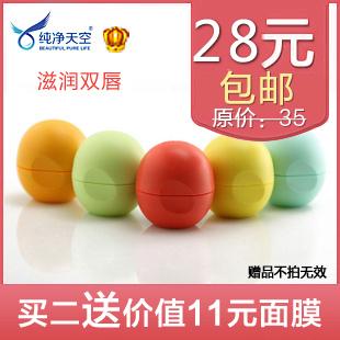 绯闻女孩 美国EOS润唇膏 球型天然有机润唇膏7g 水果味 正品包邮