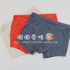 三男式内裤短裤 三男士莫代尔木代尔平角内裤 B0简装
