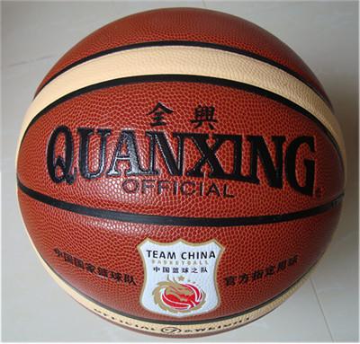 Баскетбольный мяч Quanxing Quanxing