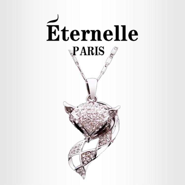 法国Eternelle饰品 精致狐狸造型镶钻项链 新颖时尚 新品