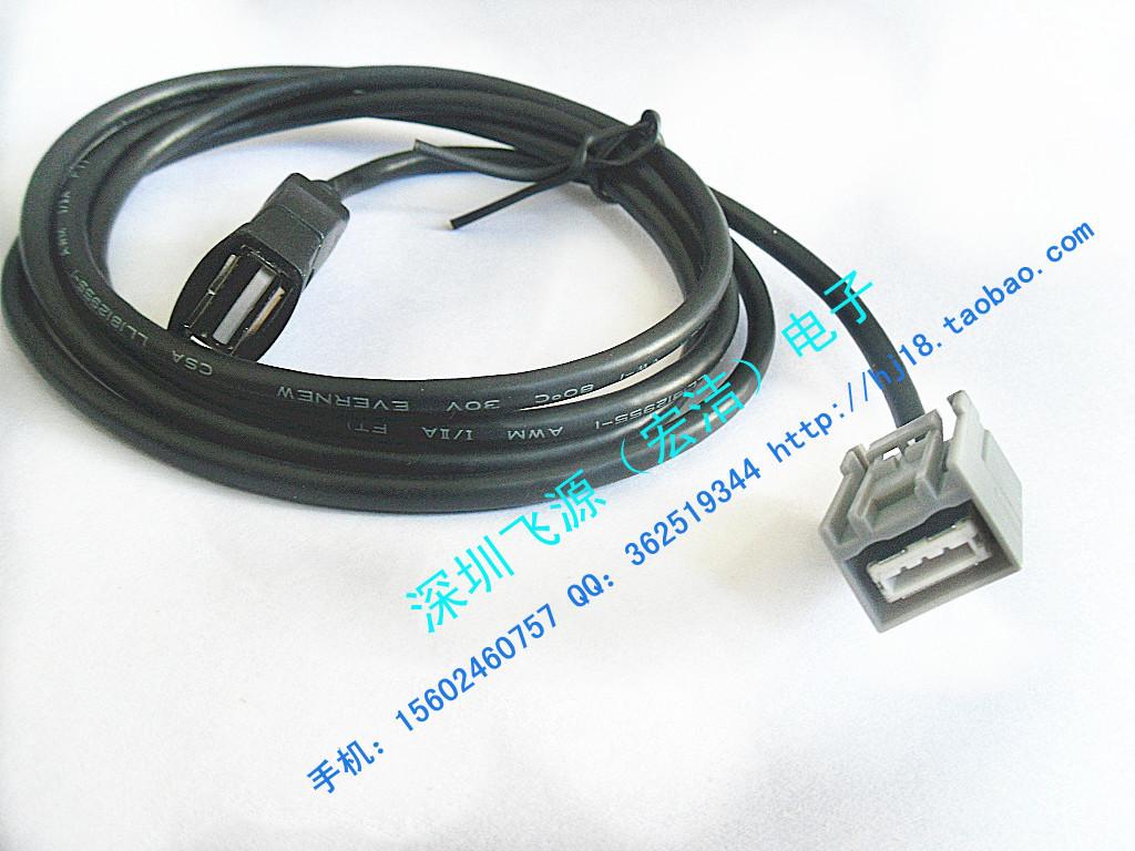 аксессуары для автозвука Tian Feng fanxinaode игры стихи оригинального CD transfer выделенный USB кабель u диск 4p MP3
