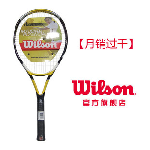 [50 percent discount] Wilson/nCode/Weir WINS Fronton Comp tennis racket T3192