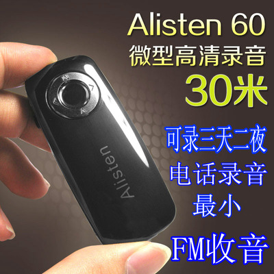 The minimum professional voice recorder HD mini ultra-long distance voice noise U disk MP3 authentic free shipping