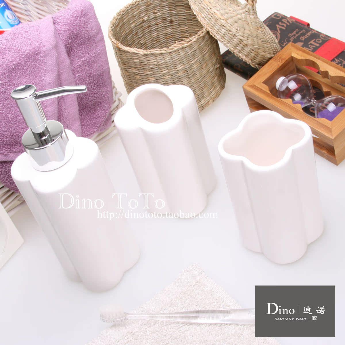 简约特色生活浴室洗漱居家用品 陶瓷卫浴三件套 浴室用品套件装组