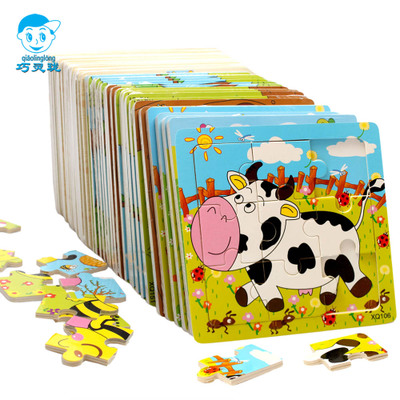 Qiao Ling Long wooden puzzle 9 10 cartoon animal models fitted Children's educational early childhood educational toys 1-3 years old free shipping