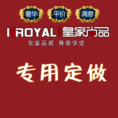 Вечернее платье Royal Shangpin 30000 Royal Shangpin