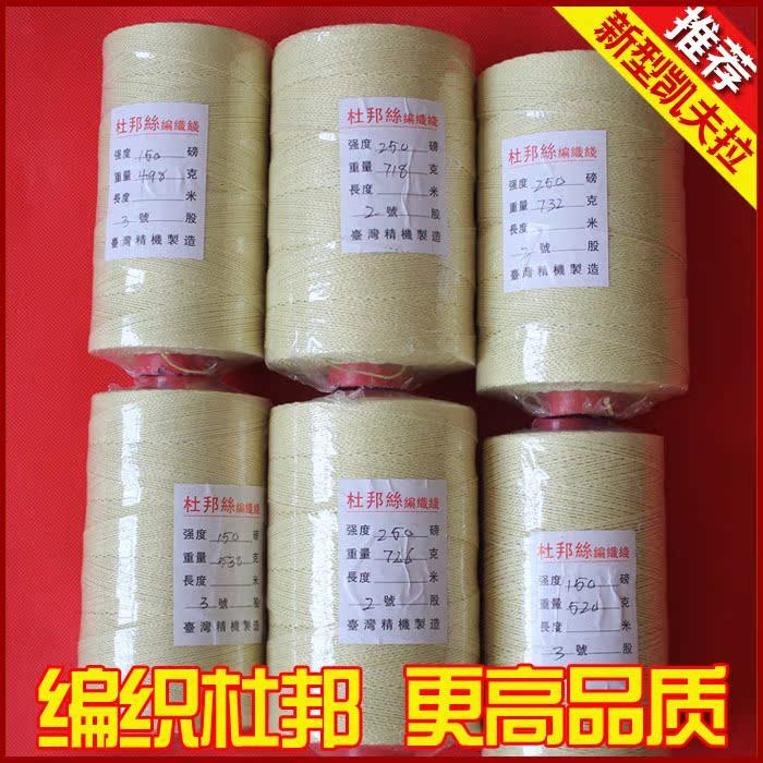 Этнический сувенир Xinyuan ace fy010