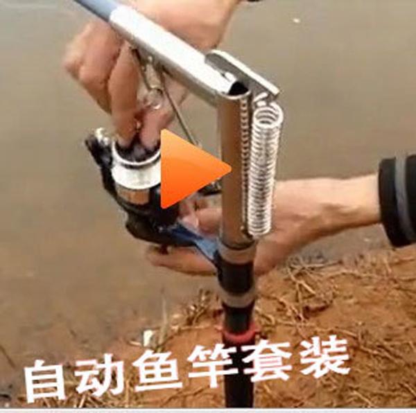 【钓鱼自动】