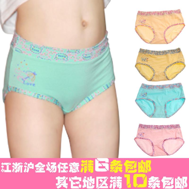 女童三角内裤