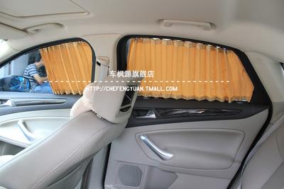 4500 Toyota car maple source Sun insulation car sunshade curtain curtain rail car louvers