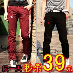 Повседневные брюки 188 1212 Облегающий покрой Полосатая ткань