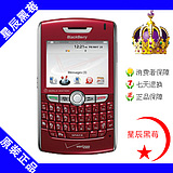 Crazy spike original blackberry 8830 smart phone to friends brush 45 can be a free gift