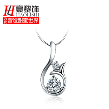 Hao li ACTS the role of 925 sterling silver necklace deserve to act the role of women in South Korea crystal fashion boutique clavicle chain pendant birthday gift