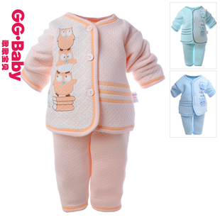 Song song baby baby baby warm thermal underwear set sets cotton baby set in autumn and winter