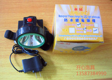 Yong jing waterproof lithium electric head lamp The white light the lamp Red high-power LED YJ78-5 w light charging head lamp