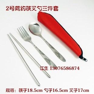 批发韩式帆布袋餐具筷子勺叉两三件套组合环保旅行便携式餐具套装