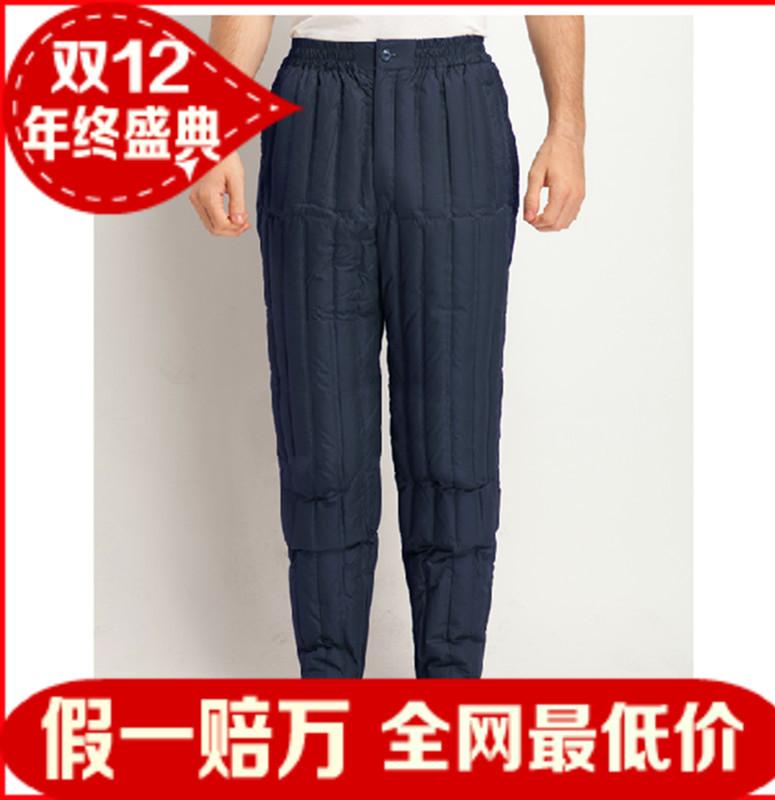 Утепленные штаны Yu Fei yf6063