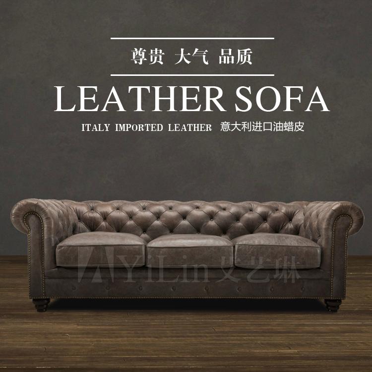 Кожаный диван Ai Yilin 417