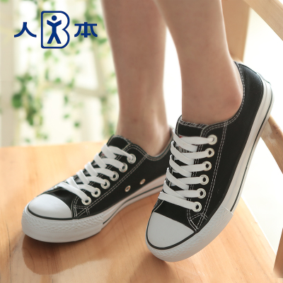 People in this classic Korean couple canvas shoes to help low tide shoes shoes casual shoes lace campus solid