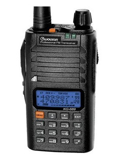 Europe News walkie-talkie KG-689 Dual pairs waiting 1400mAh lithium Europe News KG689