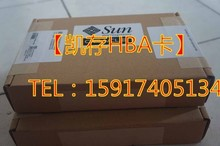 New 7101674, 7101676, 16 gb Storage boxes of Oracle SUN HBA Dual FC