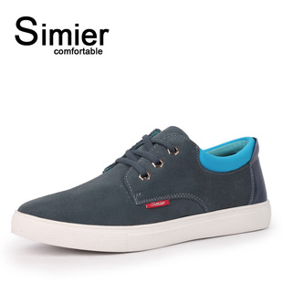Simier Smeall New England summer fashion shoes men shoes UK shoe danxie 1039