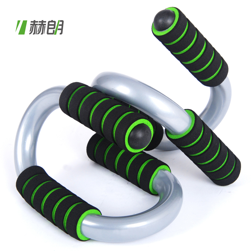 Herlong high carbon steel s-type push-ups pushups frame stent 包邮 authentic fitness equipment home 5,001