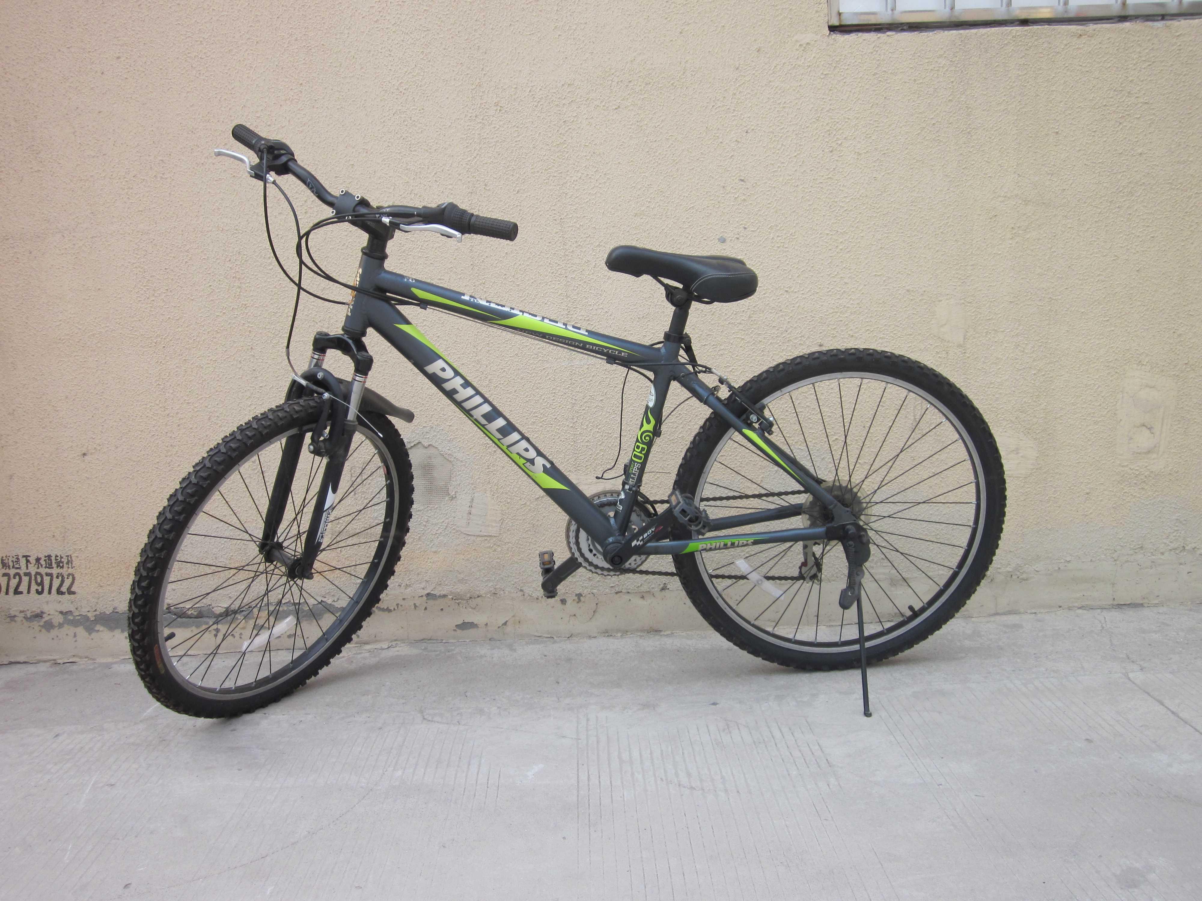 шоссейный велосипед 26-дюймовые рекламные Филлипс велосипедов алюминиевая рама/диск/ximanuo переменной скорости дороги горный велосипед