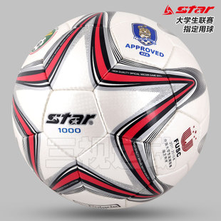 Football original Star students League Ball SB375, 5th STAR free gas needle