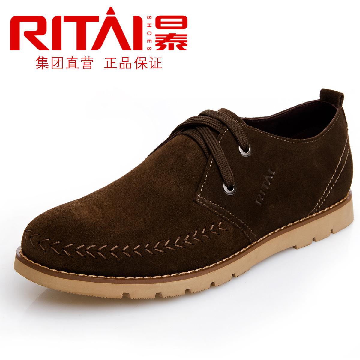 Демисезонные ботинки Japan and Thailand 022aw6193/05r 2013