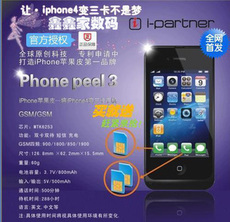 Apple iPod Touch Xin EUP Iphone