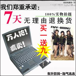 热销淘宝新排行笔记本电脑推荐_精选淘宝网笔记本电脑 - yoyotaobao - 一起一起